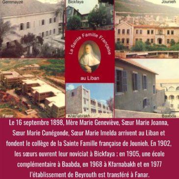 Les écoles de la Sainte-Famille française au Liban à l'honneur